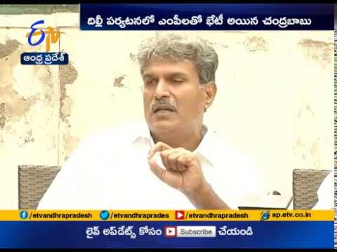 CM Chandrababu Meets TDP MP's @ Delhi | Jagan Plays Political Drama Says