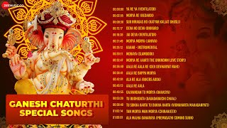 Ganesh Chaturthi Special Songs - Video Jukebox