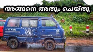 അങ്ങനെ അതും ചെയ്തു //Maruti Omni//Maruti Omni mechanical review//E BULL JET/van life