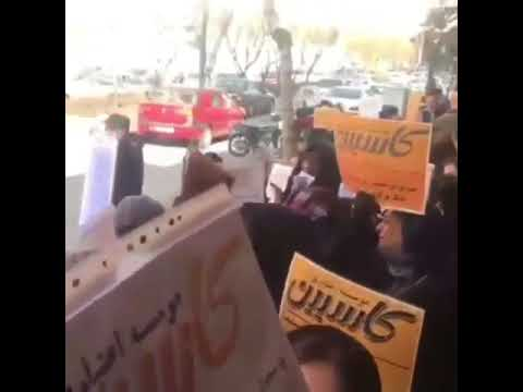 Iran Protests 1 Feb 18 Tehran people protesting opposite Caspian bank