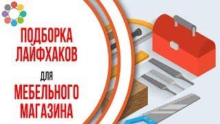 Пример видео для строительного сайта. Заказать видео для YouTube канала