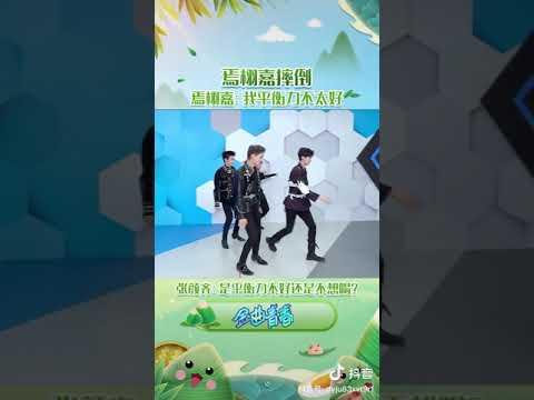 Download 【R1SE-焉栩嘉】 - Yan XuJia Fell