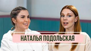 Наталья Подольская - О Владимире Преснякове, пути к беременности /Румтур дома