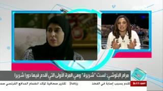 الفنانة الكويتية مرام لتفاعلكم: سأكون هذه الشخصية في حال زواج زوجي من أخرى.