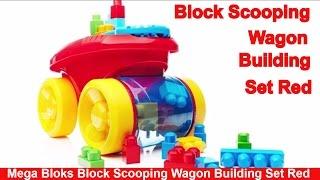конструктор MEGA Bloks Block Scooping Wagon Pink CNK33 обзор