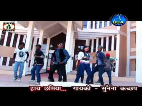 Nagpuri Songs Jharkhand 2015 - Haay Chamiyaan | Full HD | New Release Album - Love Kab