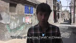A New York Jew in China - Passover in Kaifeng