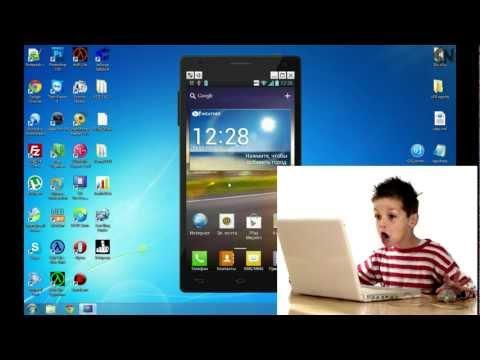 LG Optimus 4x HD как сделать root [p880]