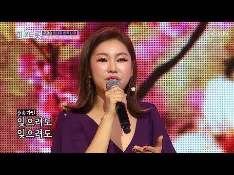 김소유+송가인 정통 트로트로 출격~! '진정인가요'♬ [내일은 미스트롯] 9회 20190425