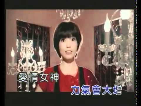 Jocie Guo mei mei...