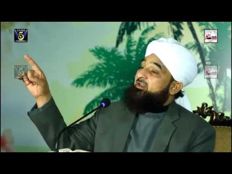 SHAMAIL-E-NABVI - MUHAMMAD RAZA SAQIB MUSTAFAI - OFFICIAL HD VIDEO - HI-TECH ISLAMIC