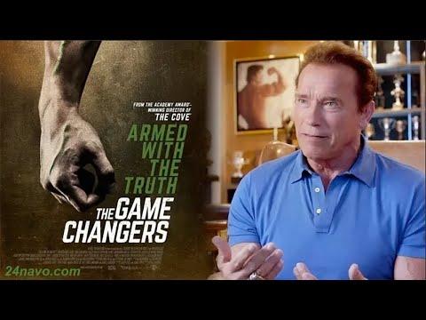 Переломный момент! Game Changers 2019 Шварценеггер, Кэмерон и Джеки Чан самый ожидаемый фильм года !