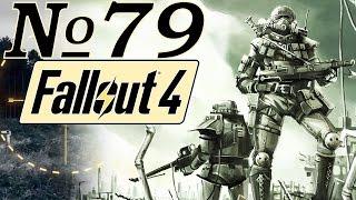 Прохождение Fallout 4 Серия 79 Схватка с Кэллогом