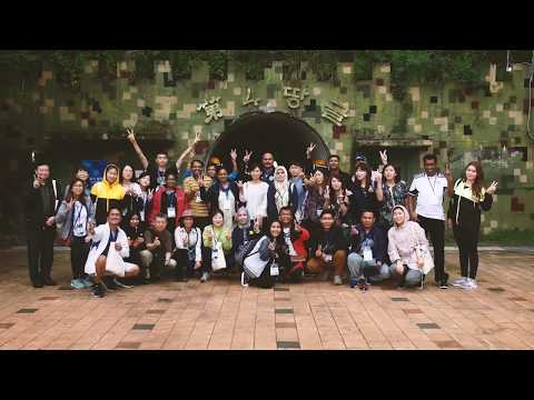 17th Asia Pacific Training Workshop on Education for International Understanding