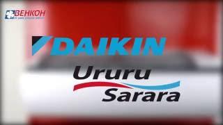 Кондиционер Daikin URURU SARARA или FTXZ25NV1 B / RXZ25NV1 B(Кондиционер Daikin URURU SARARA или FTXZ25NV1 B / RXZ25NV1 B с увлажнением и осушением - лучший кондиционер на нашем сайте http://ww..., 2016-06-25T10:52:33.000Z)
