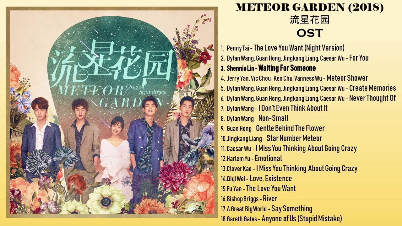 Full album] meteor garden (2018) ost youtube.
