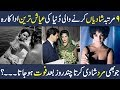 Elizabeth Taylor, Who had Married 9 Time | Liz Taylor Biography in Urdu  - Hindi | Shan Ali TV