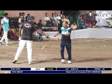 VIJAY STAR  VS  ANDY XI MATCH | VIGHANAHARTA CHASHAK 2017 , VCC GROUP, KALYAN