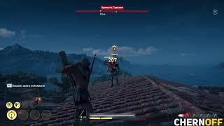 САМЫЙ ЖЕСТКИЙ УБИЙЦА! ГОТОВИМСЯ К ВОЙНЕ! Assassins Creed Odyssey