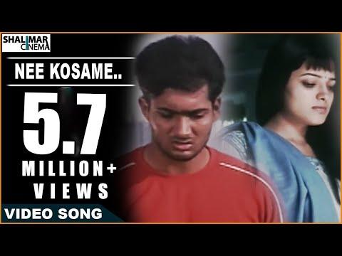 Nuvvu Nenu Movie    Nee Kosame Video Song    Uday Kiran, Anitha