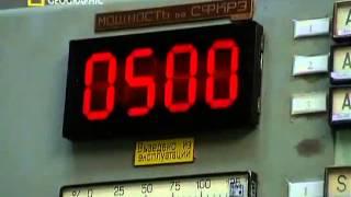 Чернобыль-момент взрыва(, 2014-10-27T00:02:14.000Z)
