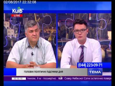 Телеканал Київ: 02.08.17 Столиця 22.15