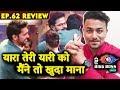 Sreesanth LEFT ALONE After Shivashish UNFAIR Eviction   Bigg Boss 12 Ep. 62 Review By Rahul Bhoj
