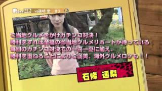 http://pigoo.jp/vsshinozaki/ バラエティーの王道「対決」、「罰ゲーム...