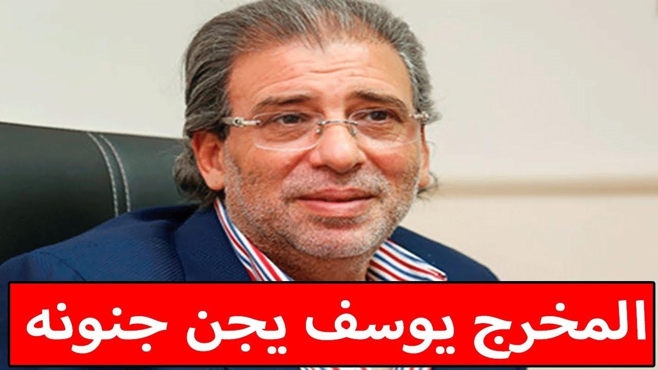 شاهد  المخرج يوسف يرد بحدة على اعترافات منى فاروق وشيماء الحاج !! الاوضاع تجن