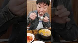 순대국 불족발 집에서 모듬순대국밥!