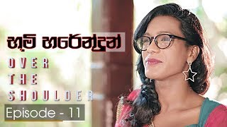 Over The Shoulder | Episode 11 - Bhoomy Harendran - (2018-03-25) | ITN Thumbnail