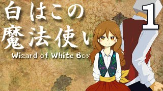 Wizard of White Box - A Wizard, Cute Grill & Killer Ghosts (RPGMaker Horror), Manly Let