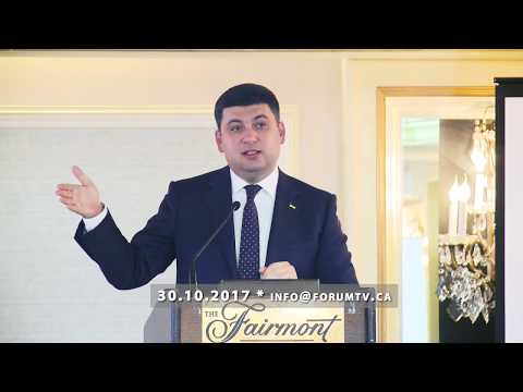 Forum TV RAW: Ukraine PM Volodymyr Groysman in Toronto (Ukr)
