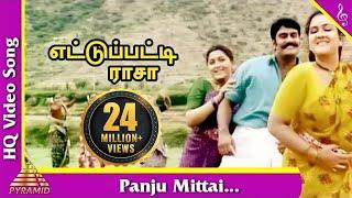 Gambar cover Panju Mittai Video Song |Ettupatti Rasa Movie Songs |Napoleon|Kushboo|Urvashi|Pyramid Music