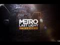 Metro Last Light Redux...#2   Хардкор!!!