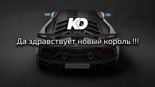 видео Lamborghini анонсировал гиперкар Centenario