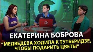 Боброва - о дружбе с Медведевой, Пхенчхане и самых ярких моментах карьеры