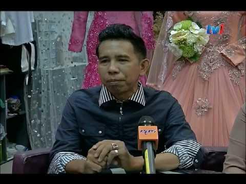 BIZ MALAYSIA- PAKEJ RTM LABUAN -  BUTIK ANDAMAN REES [9 JAN 2017]