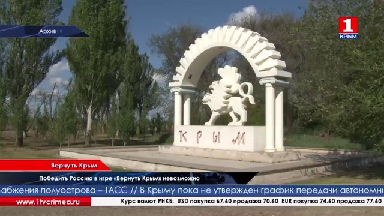 Все новости миграционная служба украины