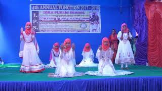 Iqra public school Neamatpur nabi nagar 3rdAnnual function { Allah Allah Allah song}