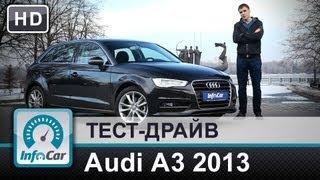 Audi A3 2013 1.8TFSI - тест-драйв от InfoCar.ua (Ауди А3)