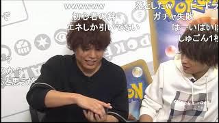 ポケモンカードゲーム 実況者ポケカ部 河西健吾vs高塚智人