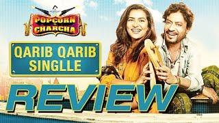 Qarib Qarib Singlle Review | Irrfan Khan | Popcorn Pe Charcha | Amol Parchure | ADbhoot