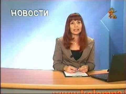 Коломна - СуперИгрок - Казино, Игорный Клуб, Игровые