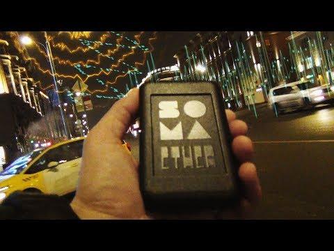 ETHER V1 by SOMA laboratory