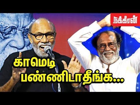நடிகனுக்கு எல்லாமே தெரியுமா ? Actor Sathyaraj Most Funny Speech | Rajini Political Entry