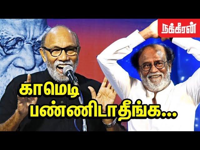 நட-கன-க-க-எல-ல-ம-த-ர-ய-ம-actor-sathyaraj-most-funny-speech-rajini-political-entry