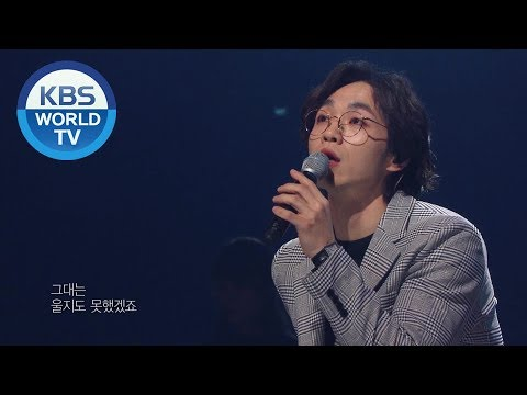Lee Seokhoon (이석훈) - I Believe [Immortal Songs 2 / 2020.03.14]