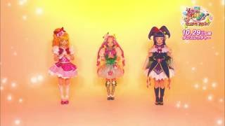 【特別映像】「正しい魔法の使い方」ダンスレクチャー映像(『映画魔法つかいプリキュア!』テーマソング) thumbnail