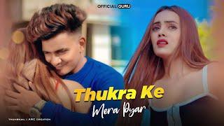 Download Thukra Ke Mera Pyar | Bewafa Love Story | Mera Inteqam Dekhegi | Hindi Hit Song | Guru & Aishwarya